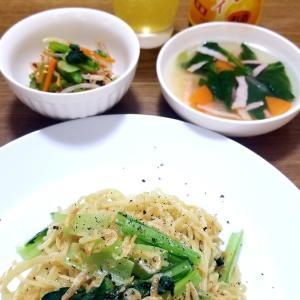 小松菜を使って☆おつまみ☆ご飯☆色々7品☆