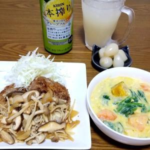 ☆たっぷりきのこの豆腐ハンバーグ☆&☆給食のクリーム煮をヘルシーにアレンジ☆