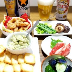 ポップコーンチキン☆アボカドディップ☆ビール☆ビール☆