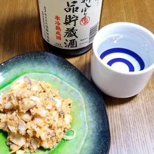 ☆日本酒にぴったり☆アンコウのとも和え☆
