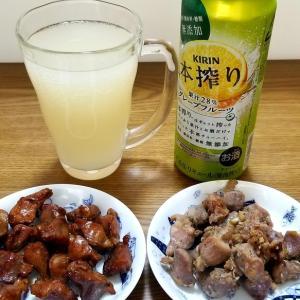 ☆使わなきゃ☆砂肝☆少しのひき肉☆