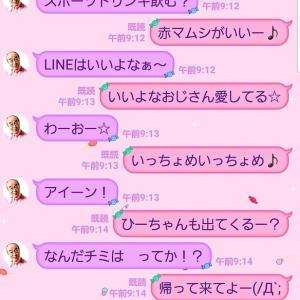 ☆別カテゴリー☆日常生活☆悲しいんだ!☆