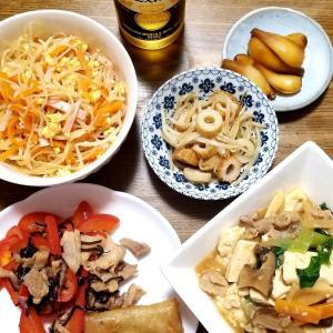 ☆学校給食☆豆腐のうま煮☆バンサンスー☆