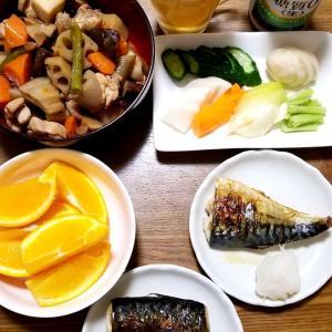 ☆冷凍野菜で☆筑前煮☆サバの塩焼き☆たけのこご飯☆