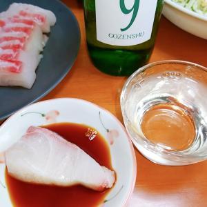 ☆ご近所さんと☆楽しい昼飲み☆