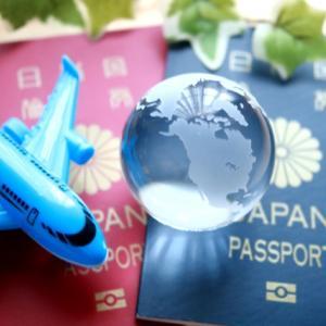 旅人が教える安く海外旅行に行く方法