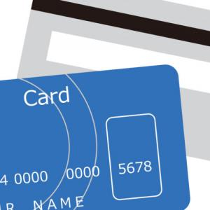 クレジットカードのメリットとデメリットのまとめ
