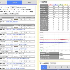 【神姫PROJECT】無課金~微課金のANTにおすすめの水属性・雷属性の編成例を紹介