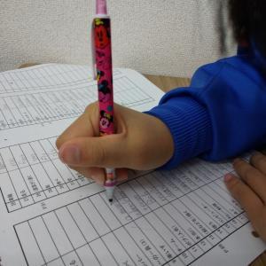 鉛筆の持ち方大丈夫?