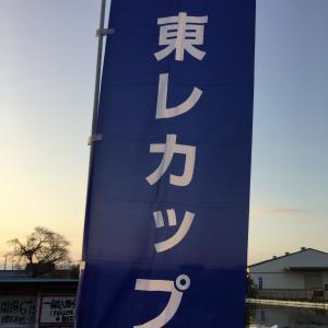 武蔵の池 ファイルナンバー058(東レ将鱗へらぶなカップ)