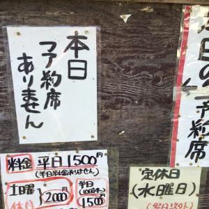 武蔵の池 ファイルナンバー070