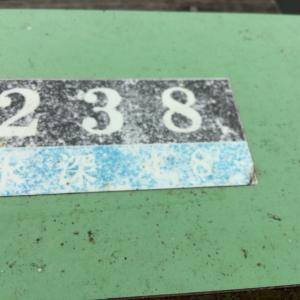 椎の木湖 ファイルナンバー105