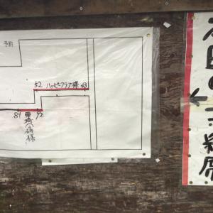 武蔵の池 ファイルナンバー072
