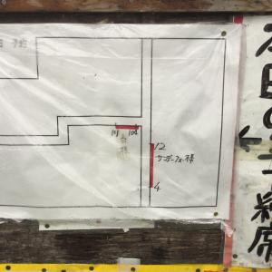 武蔵の池 ファイルナンバー074