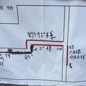 武蔵の池 ファイルナンバー077