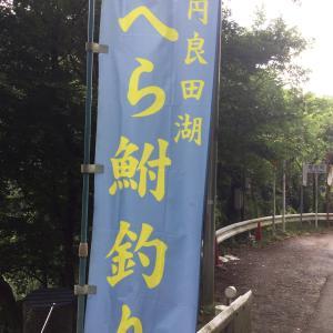 円良田湖 ファイルナンバー014