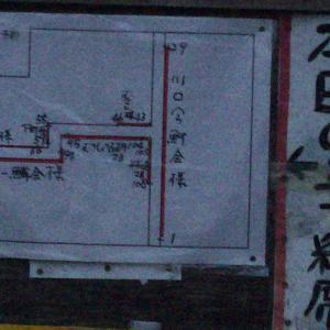 武蔵の池 ファイルナンバー078