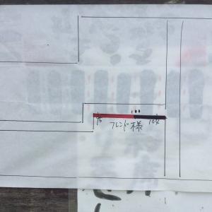 武蔵の池 ファイルナンバー079