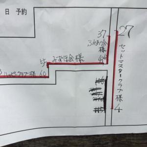 武蔵の池 ファイルナンバー080
