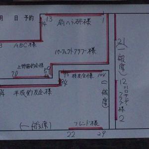 武蔵の池 ファイルナンバー043