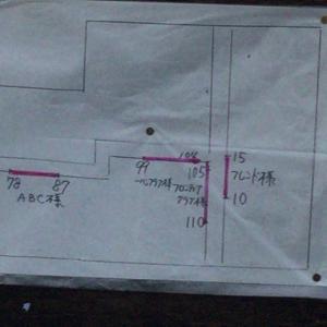 武蔵の池 ファイルナンバー045