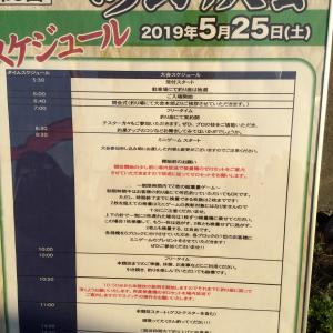 椎の木湖 ファイルナンバー065(キャスティング春のへら釣り大会)