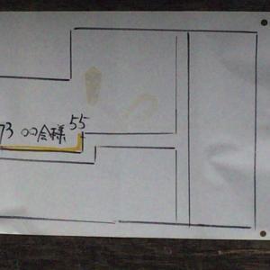 武蔵の池 ファイルナンバー049