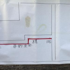 武蔵の池 ファイルナンバー052