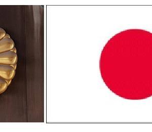 今度生まれ変われるなら、日本人として生まれたい?