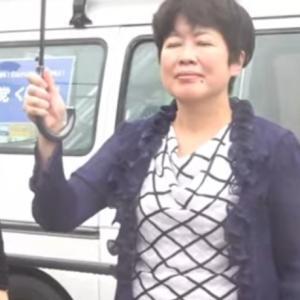 新党国守和歌山田辺市に凱旋演説