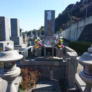 小春日和の墓参り
