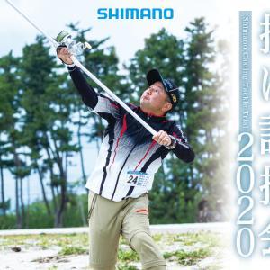 SHIMANO 投げ試投会・・・中止