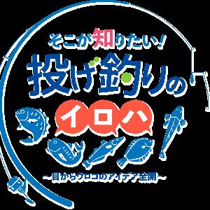 リ-ルのメンテナンス(SHIMANO)