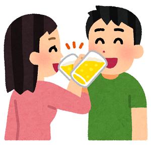 【幸せな仕事選び②】失敗する仕事選びの基準2選