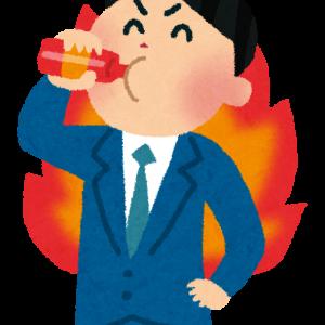 【ゼロカロリー飲料水】人工甘味料ってそこまで体に悪いの?【結論出します】