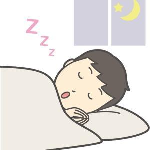 【最高の睡眠(後半)】交代勤務の方も安心!早く深く快適に眠る方法3選