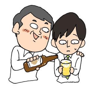 【飲み会嫌いの方々へ】会社の飲み会を有意義に考える方法【酒乱の人閲覧注意】