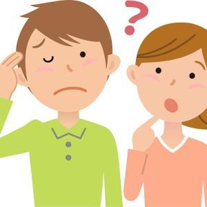 【職場の困った人】良心を持ってても結局負け組になるのでは?(前編)