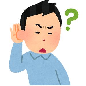【題材が超リアル】意見が一致しない人達の原因と交渉方法(前編)