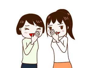 【メンタルコントロール】無用な怒りもネガティブな噂も吹き飛ばす考え方