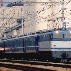 懐かしい甲子園臨(高校野球応援列車)