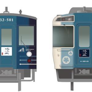徳島線で10月より「藍よしのがわトロッコ」 運転!