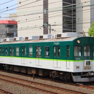 国内唯一の多扉車「京阪5000系」引退へ