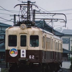 琴電レトロ電車 過去写真いろいろ
