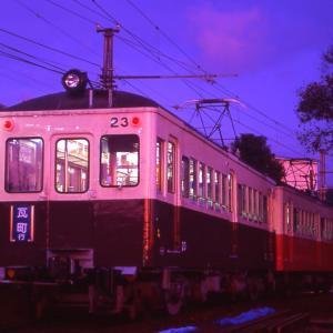 ありがとう!琴電 レトロ電車23号・500号 営業運転終了