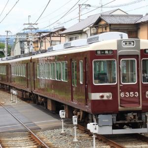 銀帯がキラリ!阪急嵐山線で撮影!