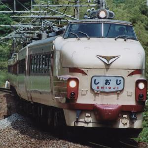 山陽線 130 周年の記念イベント開催で記念列車運転!