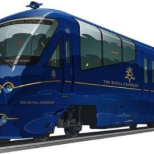 """横浜市の鉄道マニア、観光列車目当てに来た北海道で""""仲間""""の車からカメラレンズなど盗む"""