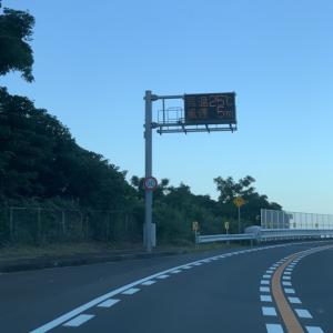 2019/09/16 大島大橋の風速