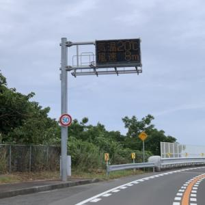 2019/09/21 台風接近前の大島大橋の風速